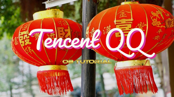Tencent QQ (Chinese: 腾讯QQ), also known as QQ, is an instant messaging software service and web portal developed by the Chinese tech giant Tencent.